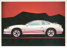 1991 Dodge Stealth, Chrysler, Dream Cars Trading Card, Automobile - Not Postcard