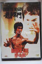 Enter the Dragon bruce lee ntsc dvd