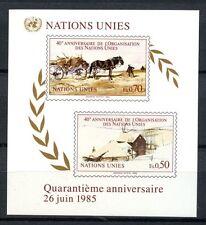 United Nations Geneva 1985 SG#MSG137 40th Anniv MNH M/S #A35292