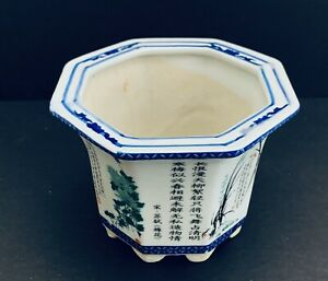 Vintage Chinese Famille Rose Porcelain Planter With Poems And Flowers