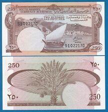 Yemen Democratic Republic 250 Fils P-1b (1965) UNC Sign 2 Low Ship Combine Free