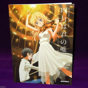 Your Lie In April - Official anime piano score NEW