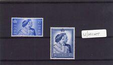 More details for silver wedding 1948 sg 493 494 set of 2 unmounted mint mnh  al145