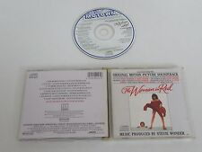 STEVIE WONDER/THE WOMAN IN RED - OMP SOUNDTRACK(MOTOWN MCD09043MD) CD ALBUM