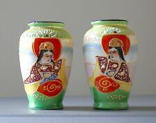 """Par De Porcelana Vintage Japonés colorido Moriage Pintado a Mano 3"""" Jarrones"""
