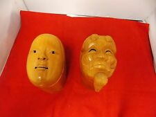 2-JAPANESE NOH THEATER INSPIRED DRAGONFLY MASK JUMEAU SAN FRANCISCO w/PAPERS