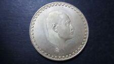 Ägypten1 Pfund 1970  Auf den Tod Gamal Abdel Nassers vz+ (455)