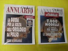 ANNUARIO OROLOGI  '95/'96 - ANNO I - N° 1 - DIC. 1995 + ALLEGATO - TECHNIMEDIA