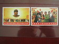 China 1967, W6, Mi. 993-994 ** postfrisch (94006)