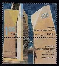 Israël postfris 1996 MNH 1368 - Dodenherdenking Politie