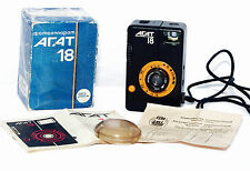 AGAT 18 Russian 35mm camera USSR Half Frame 72pic 18 x 24 Be LOMO Good Cond BOX