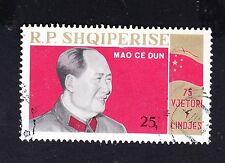 Briefmarken mit Politikern aus China