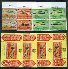 Indonesia 1976 Daggers & Sheaths 10 unmounted mint sets & sheets (2019/10/18#03)