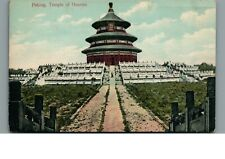 TEMPLE OF HEAVEN, PEKING CHINA EARLY POSTCARD