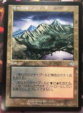 Tainted Peak Torment MTG Japanese NM Flat Shipping