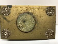 VTG Chinese Antique Carved Jade Brass Trinket Jewelry Box Cedar Wood