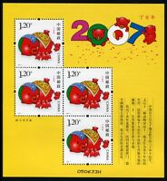 China PRC 2007-1 New Year of the Pig Schwein Neujahr Yellow Block 133 ** MNH