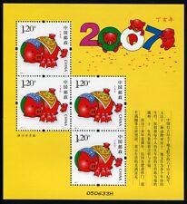 China PRC 2007-1 New Year of the Pig Schwein Neujahr Yellow Block 133 ** MNH