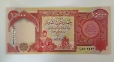 More details for 25000 iraqi dinar note unc condition