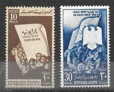 EGYPT MNH 1954 -   First Anniversary of the Republic.