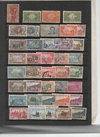 75 timbres Sénégal avant et après  indépendance