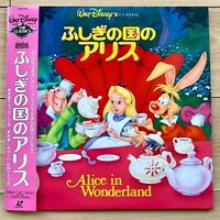 Alice in Wonderland Walt Disney Classic Laser Disc LD OBI Bilingual Japan import