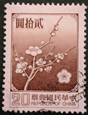 Stamp Taiwan 1979 $20 National Flower Chinese Plum Used
