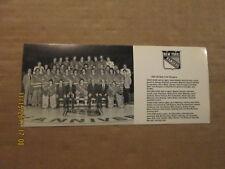 NHL New York Rangers Vintage Circa 1981-82 Black & White Hockey Team Photo