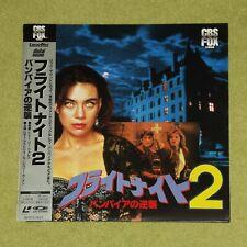 FRIGHT NIGHT 2 II [1988/Horror] - RARE 1989 JAPAN LASERDISC + OBI (SF073-1627)