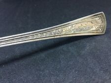 ANTIQUE LG STERLING SILVER SERVING FORK DOMINICK HAFF J.E. CALDWELL & CO 80G