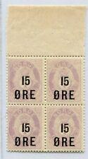 NORWAY 1908 15 ore / 4 SKILLING SCOTT 62 FACIT 85 PERFECT MNH MARGIN BLOCK OF 4