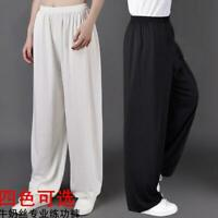 Chinese Kids Kung Fu Tai Chi Pants Martial Arts Trousers Yoga Bloomers Uniforms
