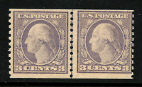 1917 US #494  MNH OG ~ Type II Perf 10 Horizontal Coil Line Pair ....[CG]