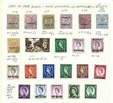 Kuwait Stamp Collection George V to early QEII inc sg22b 6a. SG Cat: £125+