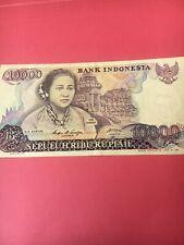 INDONESIA - 10000 RUPIAH - 1985 -E/F