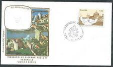 1980 VATICANO VIAGGI DEL PAPA BRASILE RECIFE - RM1