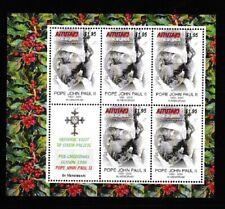 Aitutaki:2005:Pope John Paul II Commemoration.Block of Five.MNH