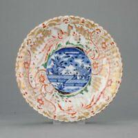 Stunning 1680-1710 Japanese Porcelain Plate Gold Imari with underglaze b...