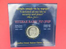 ISRAEL 1995 - YITZHAK RABIN - NEW MEDAL is in the cap protection.