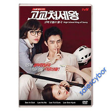 King of High School Life Conduct Korean Drama (4 DVD) Excellent English& Quality