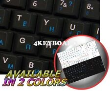 RUSSIAN ENGLISH NETBOOK KEYBOARD STICKER BLACK