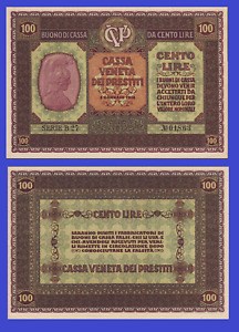 Italy 100 lire 1918 UNC - Reproduction