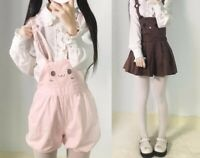 Women Japanese Sweet Lolita Kawaii Rabbit Brown Bear Suspender Skirt Shorts