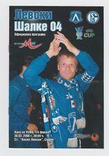 Orig.PRG   UEFA Cup  2005/06   LEVSKI SOFIA - SCHALKE 04   1/4 FINALE  !  SELTEN
