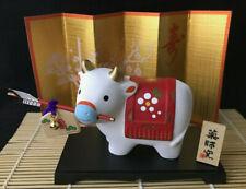 Nib 86 Japanese 2021 New Year Of The Ox Kyudo Archer W/Removeable Arrow Figurine