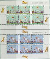 New Zealand 1969 SG902 Health playing Cricket set of 2 MS MNH