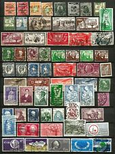 IRELAND / COLLECTION 1922 – 1965 USED lot