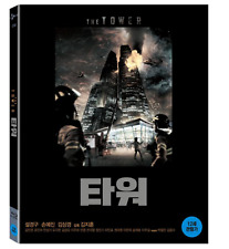 "KOREAN MOVIE ""The Tower"" Blu-ray/ENG SUBTITLE/REGION A/ KOREAN FILM"
