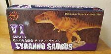 Kaiyodo Dino Expo 2009 Tyrannosaurus Figure