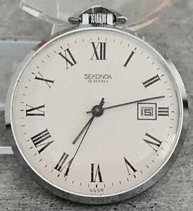Montre gousset Sekonda Raketa USSR - Sekonda Raketa USSR pocket watch